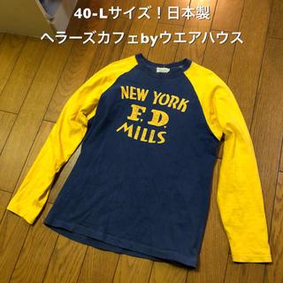 ウエアハウス(WAREHOUSE)の40-Lサイズ!日本製 ヘラーズカフェbyウエアハウス 古着ラグラン長袖Tシャツ(Tシャツ/カットソー(七分/長袖))