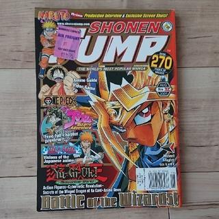 ユウギオウ(遊戯王)の少年ジャンプ 海外版 SHONEN JUMP 英語(少年漫画)