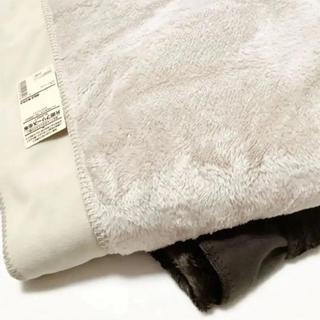 ムジルシリョウヒン(MUJI (無印良品))の無印 毛布 ひざ掛け 旅行 オフィス 冷房除け 布団 かけ布団 フリース素材(毛布)