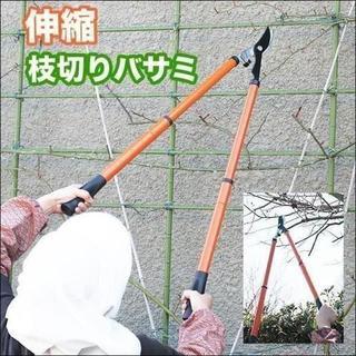 新品★伸縮式高枝切り鋏/最大84.5cm-k/7(日用品/生活雑貨)