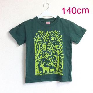男の子 140cm  Tシャツ (b140-17)(Tシャツ/カットソー)