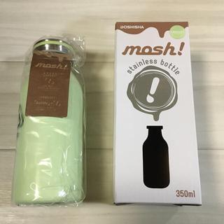 ドウシシャ(ドウシシャ)のmosh 水筒 ボトル 350ml グリーン(タンブラー)