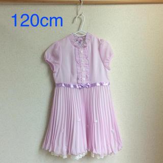 プペエンヌ 120cm フォーマルワンピース (g120-13)(ドレス/フォーマル)