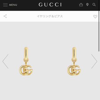 グッチ(Gucci)のgucci ピアス ゴールド (ピアス)