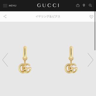 グッチ(Gucci)のgucci ピアス ゴールド(ピアス(片耳用))
