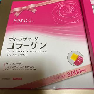 FANCL - ファンケル コラーゲンゼリー