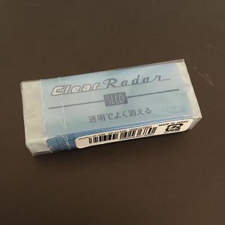 シード 透明消しゴム 大 クリアレーダー(消しゴム/修正テープ)
