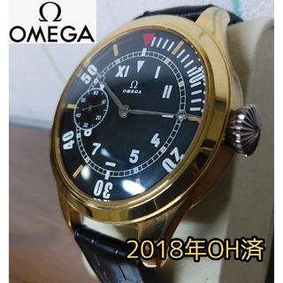 オメガ(OMEGA)のオメガ アンティーク腕時計(腕時計(アナログ))