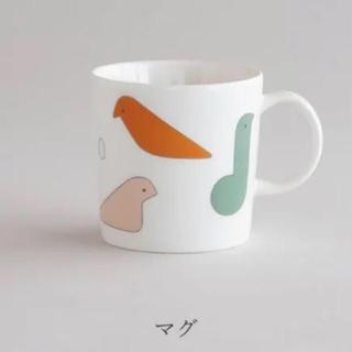 ミナペルホネン(mina perhonen)のラッピング済♪イッタラ×ミナペルホネン♡マグカップ(グラス/カップ)