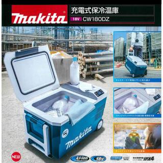 マキタ(Makita)のマキタ 18v 保冷温庫 クーラーボックス(その他)