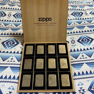 ジッポー(ZIPPO)の*連休限定値下げ*超レア希少*日本20セット限定品*zippo 12点セット(タバコグッズ)
