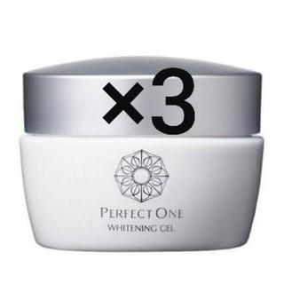 パーフェクトワン(PERFECT ONE)のパーフェクトワン ホワイトニング(オールインワン化粧品)