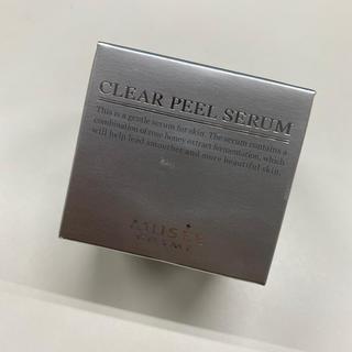 フロムファーストミュゼ(FROMFIRST Musee)のMUSEE COSME☆未使用 クリアピールセラム 50g(美容液)