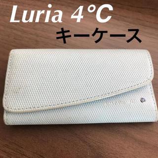 ヨンドシー(4℃)のLuria 4℃ キーケース(キーケース)