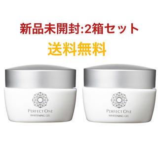 パーフェクトワン(PERFECT ONE)のパーフェクトワン 薬用ホワイトニングジェル(75g)x2箱セット☆送料無料(オールインワン化粧品)