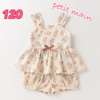 プティマイン(petit main)のプティマイン セットアップ 120cm(その他)