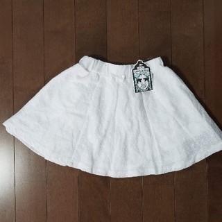 シューラルー(SHOO・LA・RUE)の子供服80 女の子 幼児90 チュールスカート シューラルー(スカート)