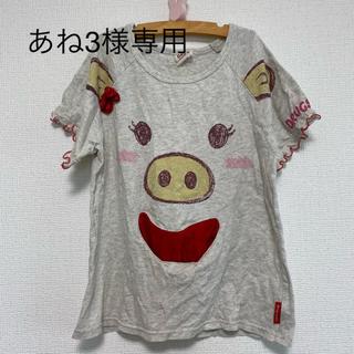 ドラッグストアーズ(drug store's)のdrugstore のTシャツ 130(Tシャツ/カットソー)