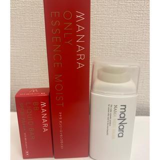 マナラ(maNara)のマナラmanaraオールインワン美容液&BBリキッドバー&洗顔料(オールインワン化粧品)