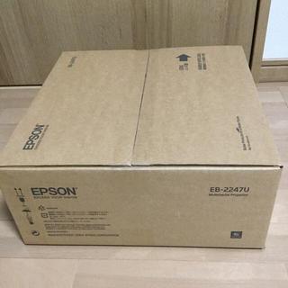 エプソン(EPSON)のEPSON EB-2247U 液晶プロジェクター(新品・未使用品)(プロジェクター)