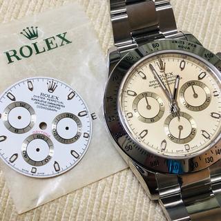 ロレックス(ROLEX)の純正文字盤 アイボリー 116520 修理部品一式(腕時計(アナログ))