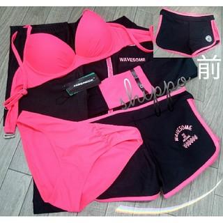 水着 5点セット Black&Pink セットアップ(水着)