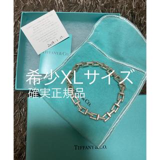 ティファニー(Tiffany & Co.)のtiffany tチェーン ブレスレット (ブレスレット)