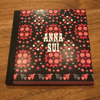 アナスイ(ANNA SUI)の非売品☆アナスイANNASUI☆オリジナルノート(ノート/メモ帳/ふせん)
