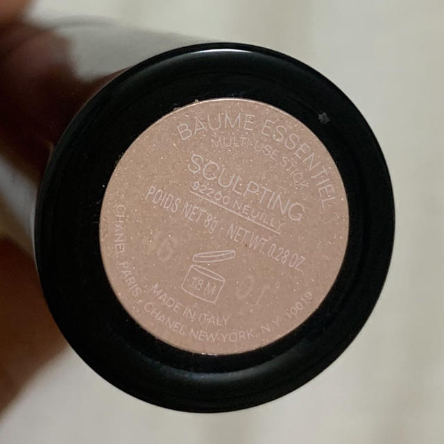 CHANEL(シャネル)のシャネル ボーム エサンシエル スカルプティング 8g コスメ/美容のベースメイク/化粧品(その他)の商品写真