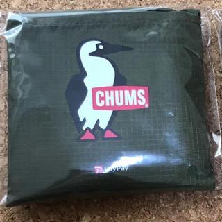チャムス(CHUMS)のCHUMSエコバッグ セブンイレブン(日用品/生活雑貨)