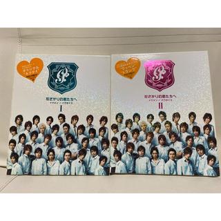 ジャニーズ(Johnny's)の花ざかりの君たちへ~イケメン♂パラダイス~DVD BOX(前編・後編) DVD(TVドラマ)