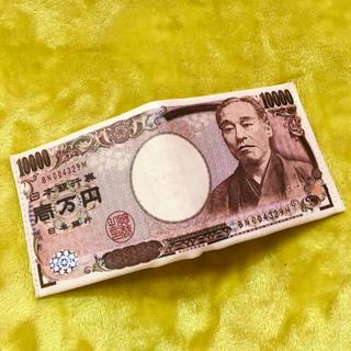福澤諭吉 万円札 二つ折り財布 長財布 財布 ウォレット 金運(折り財布)