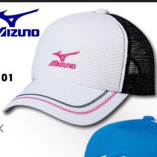 ミズノ(MIZUNO)のミズノ テニス キャップ(その他)