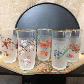ビアグラスグラスセット♡佐々木グラス(未使用品)(グラス/カップ)