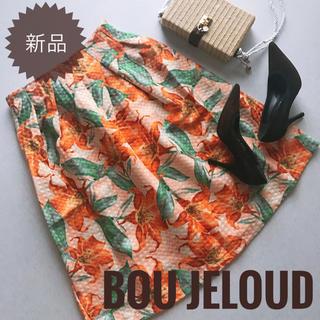 ブージュルード(Bou Jeloud)の新品タグ付き★ブージュルード ポコポコドットデザイン 花柄 フレアスカート(ひざ丈スカート)