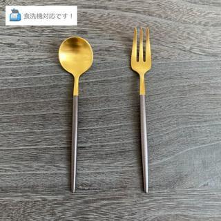 【ブラウン×ゴールド】インスタ映え!オシャレなコーヒースプーン&デザートフォーク(カトラリー/箸)
