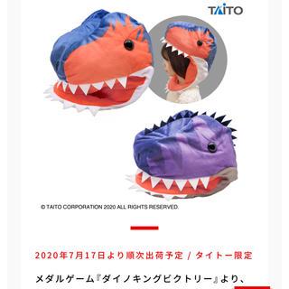 タイトー(TAITO)の恐竜 ぬいぐるみ キャップ(キャラクターグッズ)