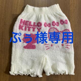 ハローキティ(ハローキティ)の【ぷぅ様専用】キティちゃん あったかパンツ/腹巻きパンツ(アンダーシャツ/防寒インナー)