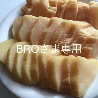 BROさま専用(漬物)