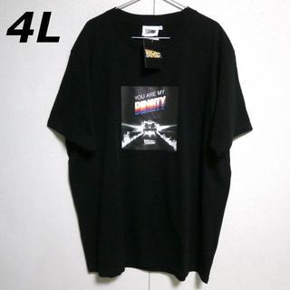 ユニバーサルエンターテインメント(UNIVERSAL ENTERTAINMENT)のBACK TO THE FUTURE 新品 4L ブラック BTTF tシャツ(Tシャツ/カットソー(半袖/袖なし))