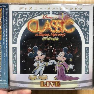 ディズニー(Disney)のディズニー・オン・クラシック ~まほうの夜の音楽会 2019 ~ライブ(クラシック)