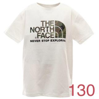 ザノースフェイス(THE NORTH FACE)のノースフェイス キッズ Tシャツ カモロゴ 130(Tシャツ/カットソー)