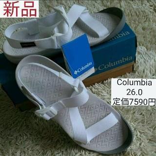 コロンビア(Columbia)のコロンビア 新品 サンダル メンズ 白 ホワイト 26 26.0 26cm 男(サンダル)