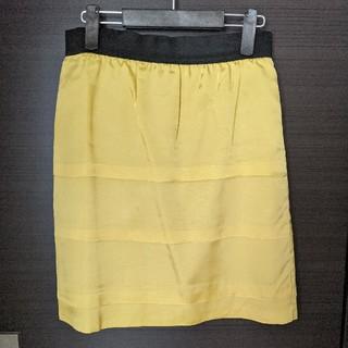 プーラフリーム(pour la frime)のデザインタイトスカート(ひざ丈スカート)