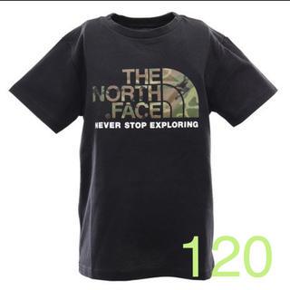 ザノースフェイス(THE NORTH FACE)のノースフェイス キッズ Tシャツ カモロゴ ブラック 120(Tシャツ/カットソー)
