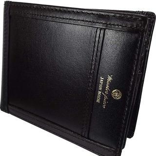 マスターピース(master-piece)のマスターピース 財布(折り財布)
