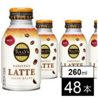 タリーズコーヒー(TULLY'S COFFEE)の伊藤園 タリーズコーヒー コクリッチ・カフェラテ 260ml×48本(コーヒー)