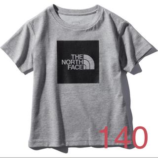 ザノースフェイス(THE NORTH FACE)のノースフェイス キッズ カラード ビッグロゴ Tシャツ 140(Tシャツ/カットソー)