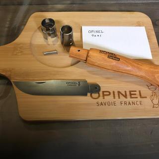 オピネル(OPINEL)の7221 オピネル Opinel アウトドアナイフ No.9 黒錆加工済み(調理器具)