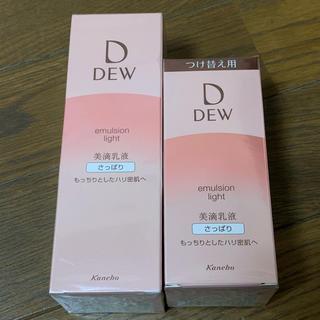 デュウ(DEW)のDEW 美滴乳液 さっぱり 2点セット(乳液/ミルク)